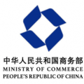 Centre for Citizenship, Enterprise & Governance | China E-Commerce Blockchain Committee (China Ministry of Commerce)